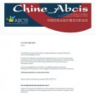 Chine_ABCIS - Abonnement 1 an